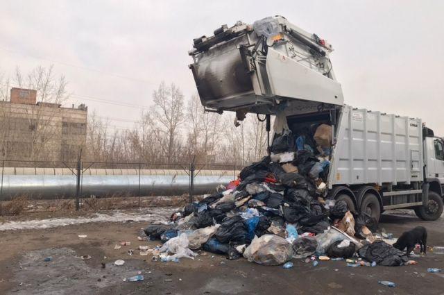 Отходы - это серьёзно. Продолжаем разговор о реформе по обращению с ТКО.