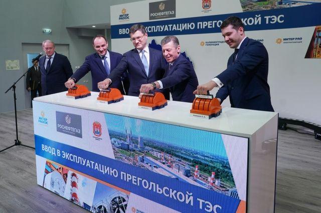 Дмитрий Козак ввёл в эксплуатацию Прегольскую ТЭС