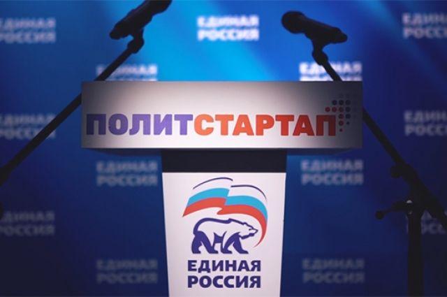 В проекте «Единой России» «ПолитСтартап» участвуют тысячи молодых людей.