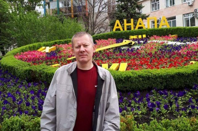 Анапчанин вложил все свои деньги в финансовую пирамиду, поверив рекламе с участием «звёзд».