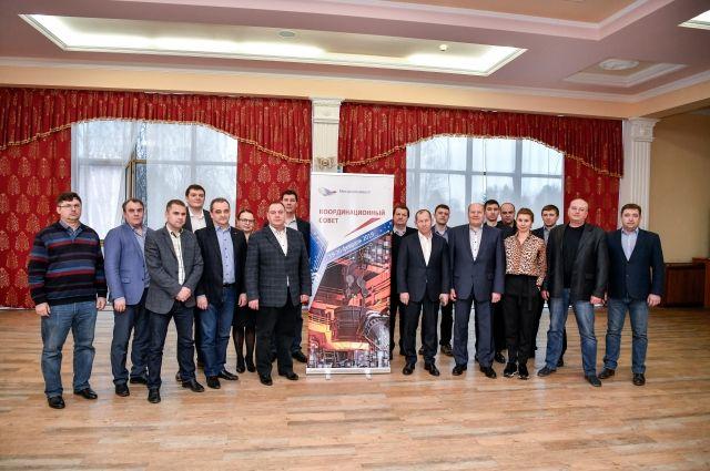 Компания «Металлоинвест» и Объединенная металлургическая компания (ОМК) провели очередное заседание координационного совета.