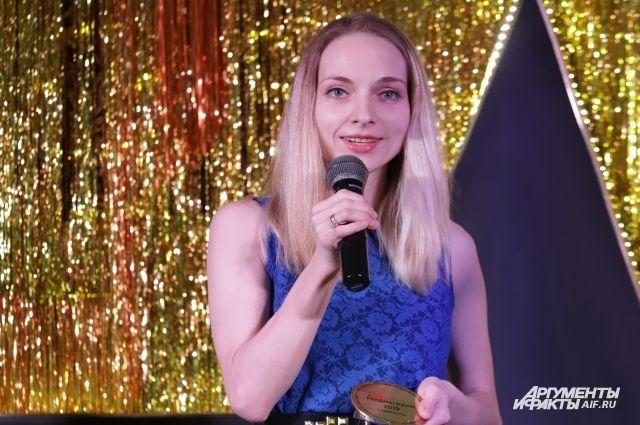 Наталья стала героиней 2019 г.