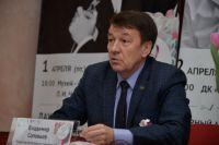 Министр культуры спел для женщин республики песню о любви.
