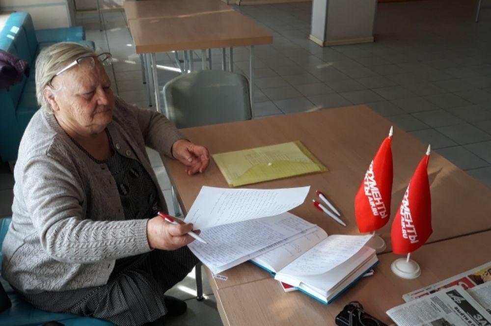 Нина Артемьев на встречу с нами специально приехала из Могойтуя.