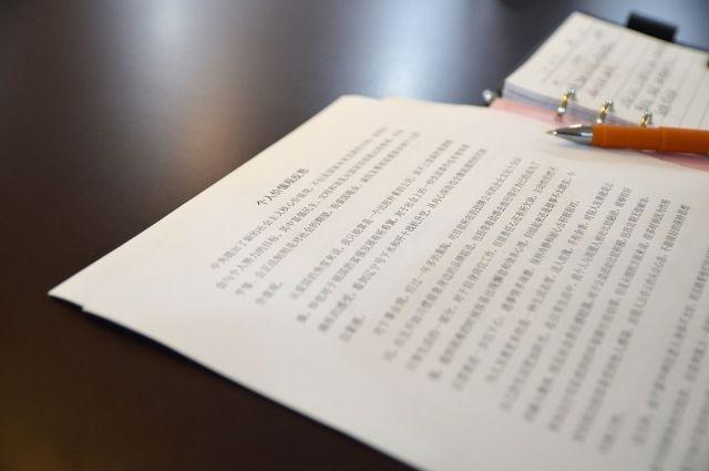 Апробация ЕГЭ по китайскому языку проходила в пермской гимназии №2.