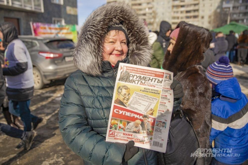 Гости праздника получили свежий номер любимой газеты «Аргументы и Факты».