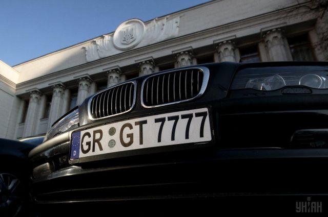 В Верховной Раде уточнили, что ждет владельцев нерастаможенных «евроблях»
