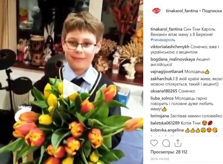 Сын Тины Кароль - Вениамин, поздравил свою маму на видео, которое и опубликовали в официальном фан-аккаунте певицы.