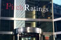 Стабильный дефолт: В Fitch рассказали о кредитном рейтинге Украины