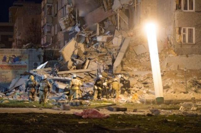 Жилой дом обрушился в Ижевске 9 ноября 2017 года.