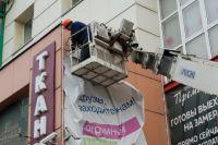 Демонтаж ставших незаконными вывесок в Челябинске идет крайне медленно.