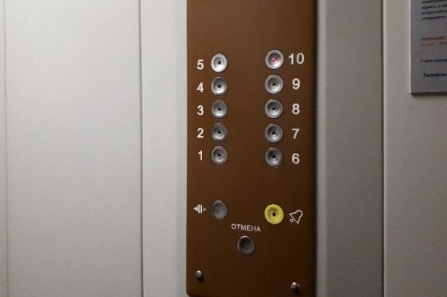 Благодаря порталу «Тюмень – наш дом» проблему с лифтом решили за сутки