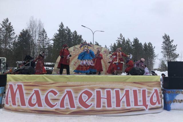 В Ноябрьске встретили весну большим народным гуляньем