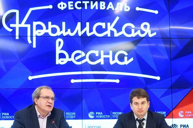 Секретарь Общественной палаты РФ Валерий Фадеев и министр правительства Москвы Алексей Немерюк.