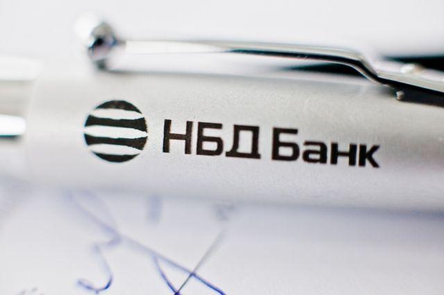 нбд банк бизнес онлайн хомкредит калькулятор кредита