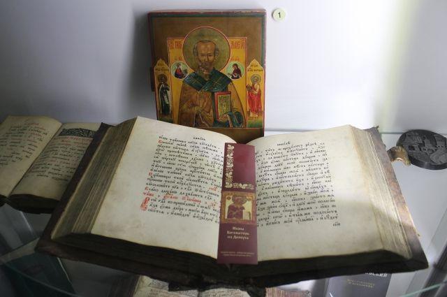 В Тюмени пройдет литературный вечер «День православной книги»