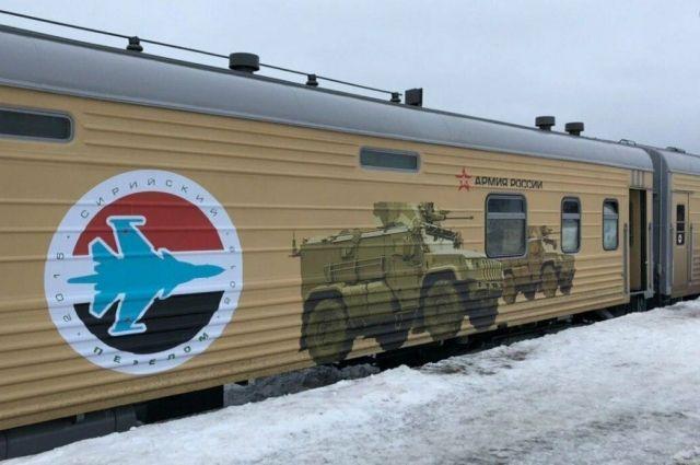 В Тюмени на ж/д вокзале пройдет патриотическая акция «Сирийский перелом»
