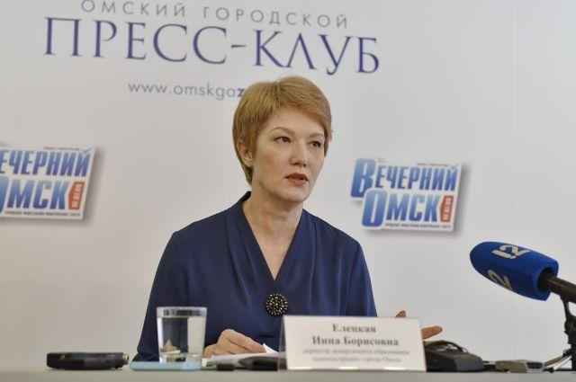 В Омске Инна Елецкая получила назначение в региональном правительстве