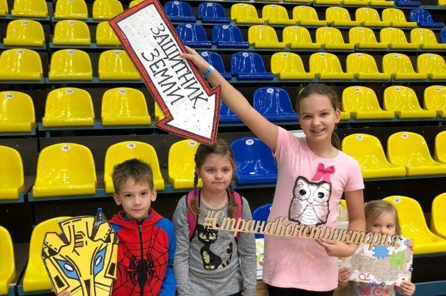 В Тобольск возвращается семейная игротека «Конструктория»