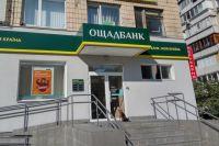 Огромная сумма: в Кабмине рассказали, какую сумму Ощадбанк выдал в первый день монетизации субсидий