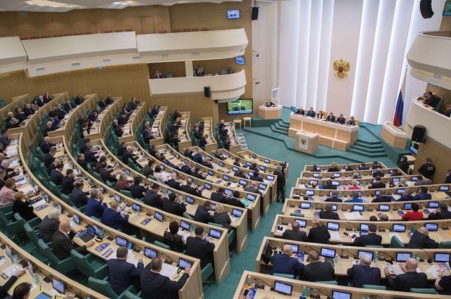 заседание Совета Федерации, архив