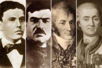Игнатий Гриневицкий, Яков Юровский, Николай Зубов, Алексей Орлов.