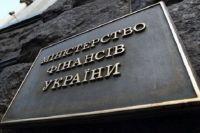 Украина одолжит треть миллиарда долларов на десять лет, - Минфин