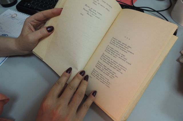 Тюменские школьники прочтут стихи о Крыме