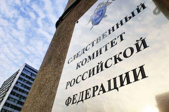 Следком РФ открыл дело о «реабилитации нацизма» против украинского политика