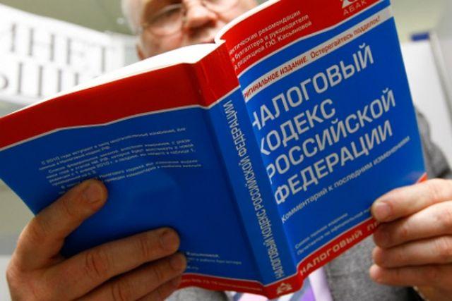 ФНС насчитала неменее  40 тыс.  самозанятых граждан России