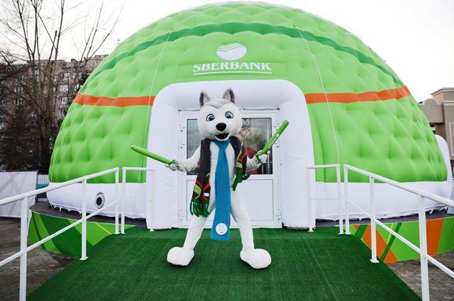 Шатер Сбербанка на Универсиаде в Красноярске посетило более 16 тыс. человек