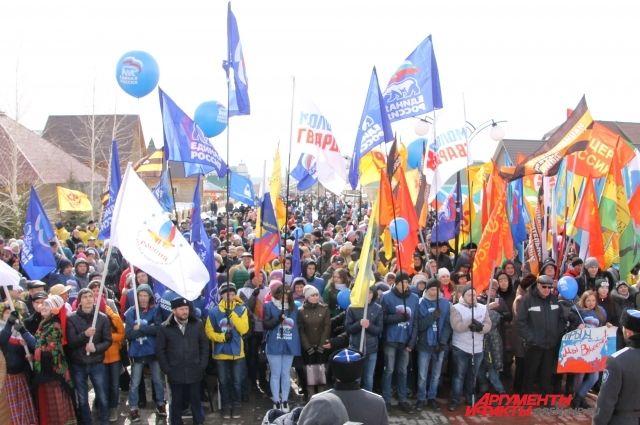 Тюменцы поздравят крымчан видеооткрыткой