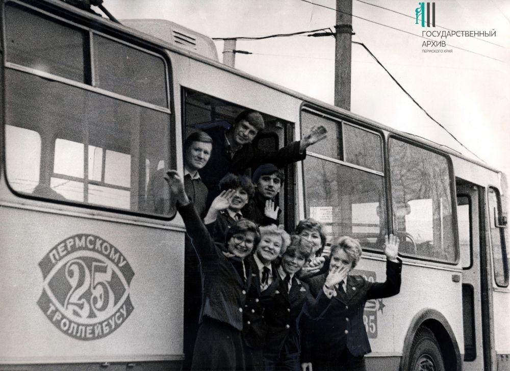 Празднование 25-летия создания троллейбусного депо, 1985 год.