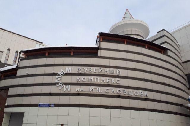 В тюменском музее пройдет программа «Легенды Крыма»