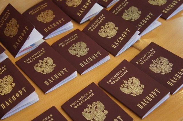 Тюменец пойдет под суд за незаконную регистрацию