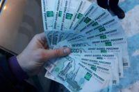 Майор дал сотрудник ФСБ взятку в 150 тысяч рублей.