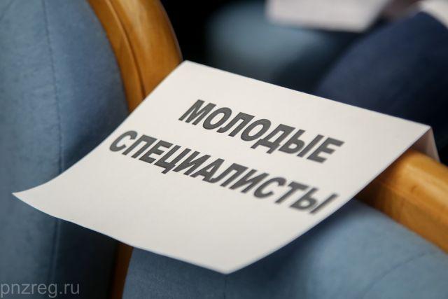 Все предложения, которые представители законодательной и исполнительной власти края, войдут в окончательный обобщающий документ.