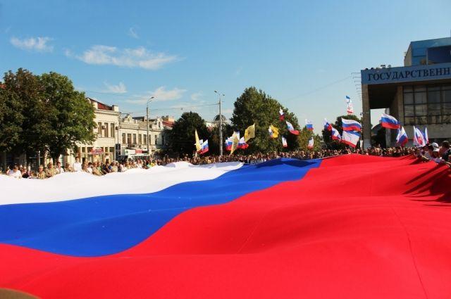 Пятилетие воссоединения с Крымом отметят в Хабаровском крае