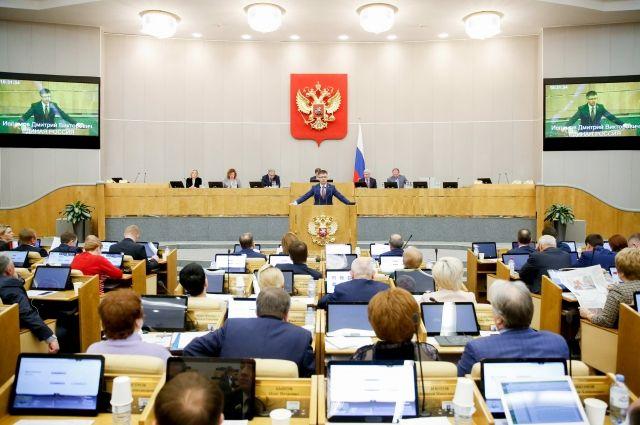 Законопроект был принят 14 марта единогласно в первом чтении.