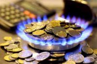 Украина начнет переговоры с МВФ о вопросе не поднятия цены на газ