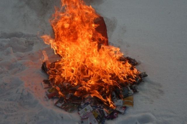 Некачественные семена были изъяты из реализации и сожжены