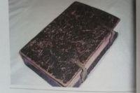 «Апостол» 1640 года: Интерпол разыскивает украденную книгу оренбуржца