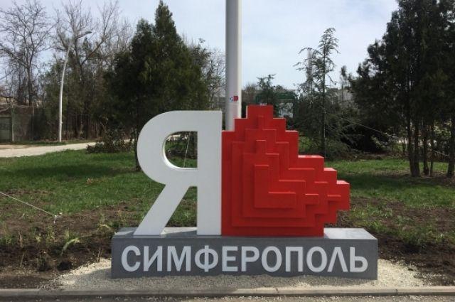 Немецкий депутат призвал уважать итоги референдума в Крыму