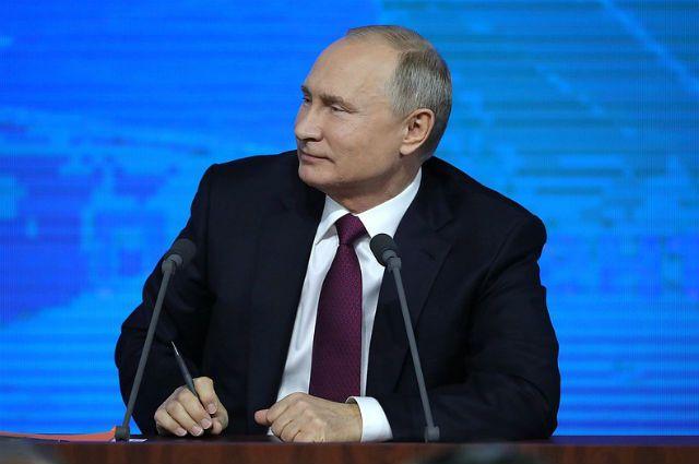 Путин подарил красноярскому школьнику набор юного химика.