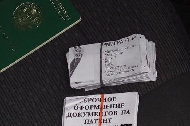 В Оренбурге на стройках задержаны незаконные мигранты.