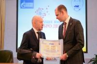 Ямальский фонд «Ямине» получил сертификат на миллион рублей