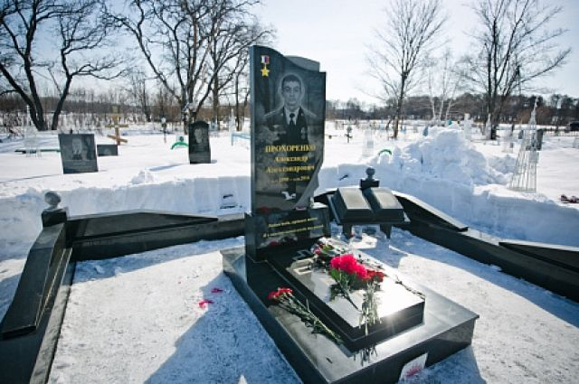 17 марта 2016 года в Пальмире погиб наш земляк Александр Прохоренко.