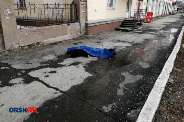 В Орске обнаружено тело мужчина недалеко от площади Гагарина.