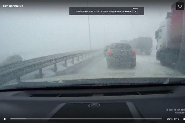 В Интернете появилось видео ДТП под Тюменью с 22 машинами