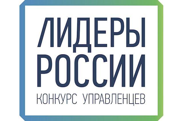 Дмитрий Кустарев: победа в конкурсе «Лидеры России» - гордость для семьи